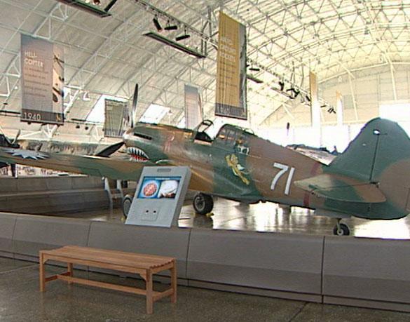 Historic airplane